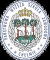 szkolenie rodo dla kadr logo Panstwowa Wyzsza Szkola Zawodowa w Chelmie